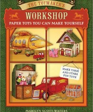 Toymakersworkshop